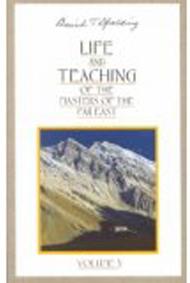 Leben und Lehren der Meister im fernen Osten Band 6